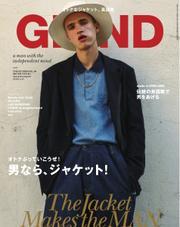 GRIND(グラインド) (56号)