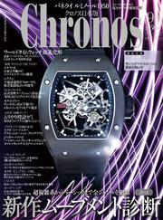 クロノス日本版 no.036