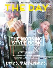 THE DAY (No.13 2015 Autumn Issue)