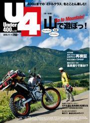Under400 (No.54)