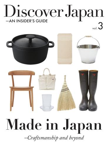 Discover Japan - AN INSIDER'S GUIDE (Vol.3)