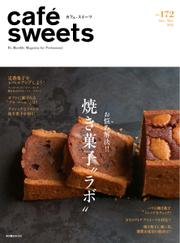cafe-sweets(カフェスイーツ) (vol.172)