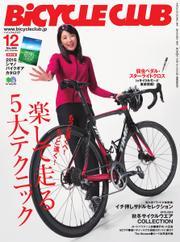 BiCYCLE CLUB(バイシクルクラブ) (No.368)