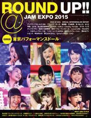 ROUND UP!! @JAM EXPO 2015【ReaderStore限定表紙 東京パフォーマンスドール Ver.】