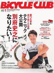 BiCYCLE CLUB(バイシクルクラブ) (No.369)
