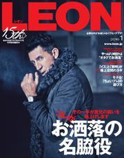 LEON(レオン) (2016年1月号)