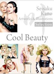 叶精作 作品集 1(分冊版 1/3)Seisaku Kano Artworks & illustrations Selection「Cool Beauty」