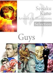叶精作 作品集 1(分冊版 3/3)Seisaku Kano Artworks & illustrations Selection「Guys」