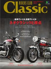 RIDERS CLUB Classic (Vol.3)
