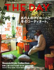 THE DAY (No.14 2015 Winter Issue)