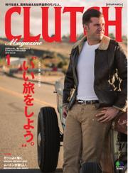 CLUTCH Magazine(クラッチ・マガジン) (Vol.46)