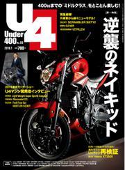 Under400 (No.55)