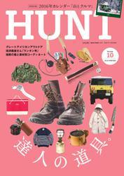 HUNT(ハント) (vol.10)
