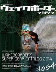 Wakeboarder. 54号