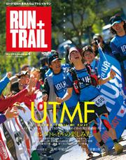 RUN+TRAIL (Vol.4)