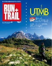 RUN+TRAIL (Vol.6)