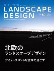 LANDSCAPE DESIGN No.50