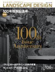 LANDSCAPE DESIGN No.100
