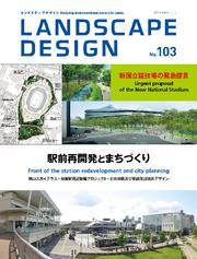 LANDSCAPE DESIGN No.103