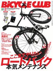BiCYCLE CLUB(バイシクルクラブ) (No.370)