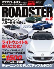 ハイパーレブ (Vol.201 マツダ・ロードスターNo.8)