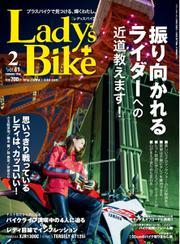 L+bike(レディスバイク) (No.61)