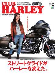 CLUB HARLEY(クラブハーレー) (Vol.187)