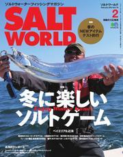 SALT WORLD(ソルトワールド) (2016年2月号)