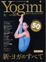 Yogini(ヨギーニ) (Vol.50)