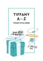 TIFFANY AtoZ TIFFANY STYLE BOOK(通常版)