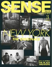 SENSE(センス) (2016年3月号)