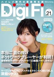 DigiFi (No.21)