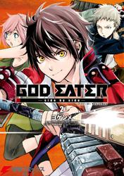 GOD EATER -side by side-