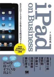 iPad on Business