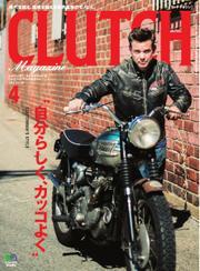 CLUTCH Magazine(クラッチ・マガジン) (Vol.48)