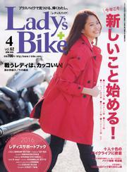L+bike(レディスバイク) (No.62)