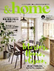 &home Vol.48