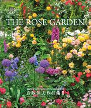 THE ROSE GARDEN 白砂伸夫作品集2