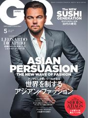 GQ JAPAN (2016年5月号)
