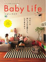 Baby Life (2016 Spring)