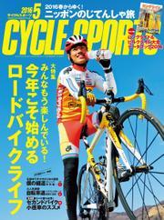 CYCLE SPORTS(サイクルスポーツ) (2016年5月号)