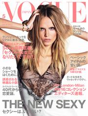 VOGUE JAPAN (ヴォーグ ジャパン)  (2016年5月号)