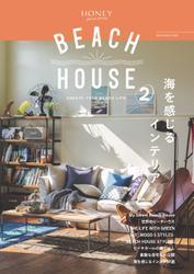 BEACH HOUSE (2)