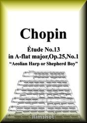 ショパン エオリアのハープ Op.25 No.1 ピアノ・ソロ