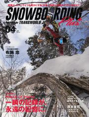 TRANSWORLD SNOWBOARDING JAPAN +(PLUS) (2016年4月号)
