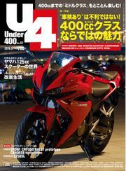 Under400 (No.57)