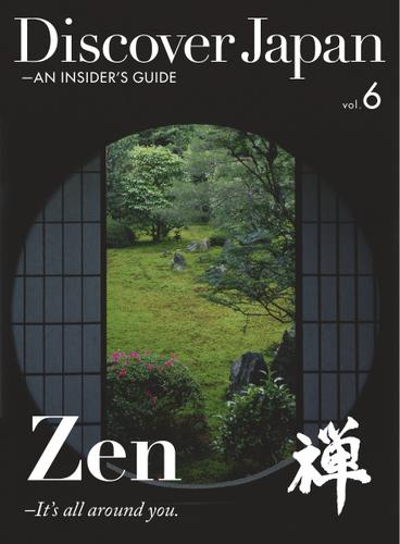 Discover Japan - AN INSIDER'S GUIDE (Vol.6)