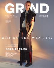 GRIND(グラインド) (62号)
