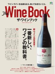 The Wine Book (2016/04/06)