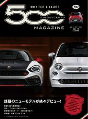 500 Magazine (ティーポ2016年5月号増刊)